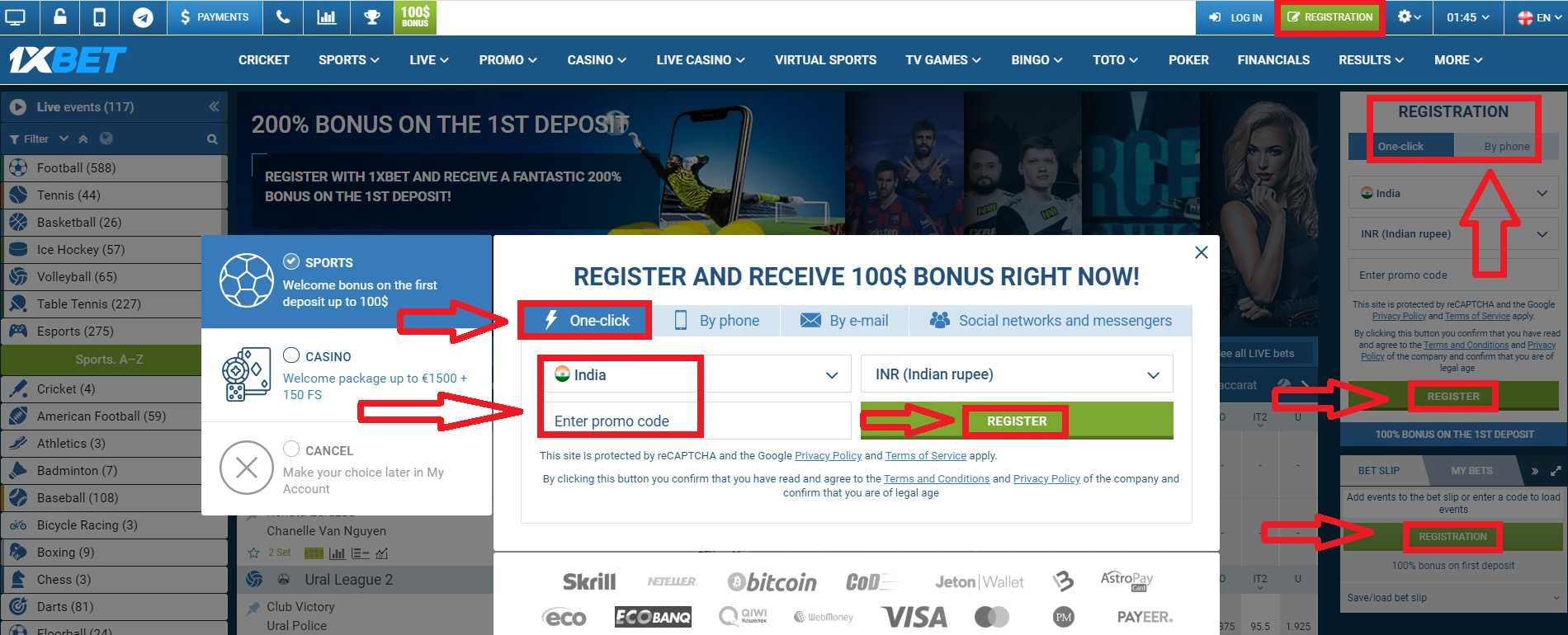 Perform 1xBet Login in India