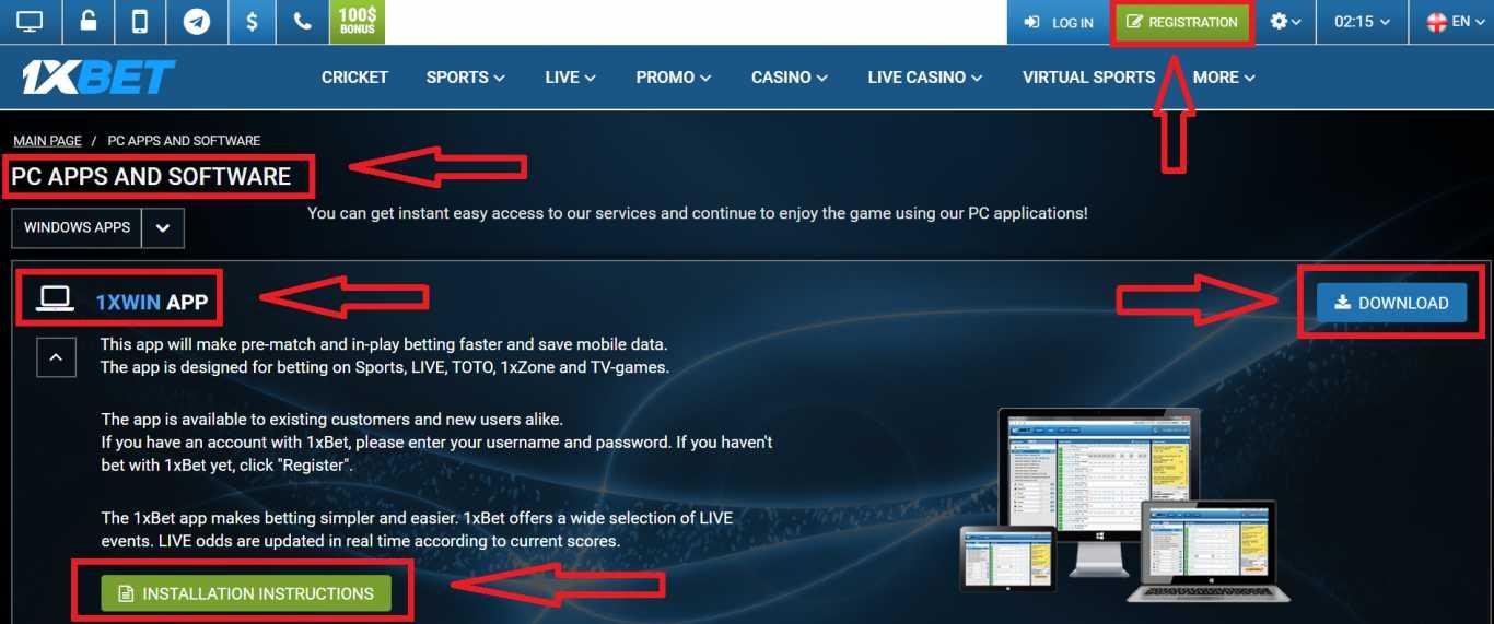 Download 1xBet Application for Windows Platform